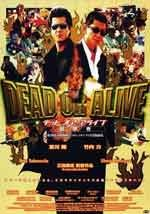 Dead or Alive - Film Completo