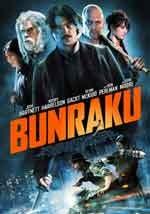 Bunraku - Film Completo