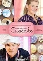 Operazione Cupcake - Film Completo