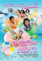 The fantastic water babes - Film Completo