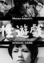 Gioco sessuale - Film Completo