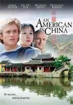 Un americano in Cina - Film Completo
