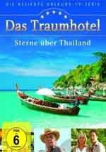 Dream hotel Thailandia - Film Completo