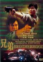 Brotherhood - Film Completo