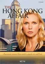 Hong Kong Affair - Film Completo